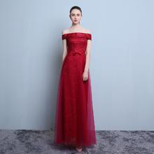 新款一字肩红毯齐地蕾丝同款晚礼服鱼尾婚纱礼服定制演出服敬酒服