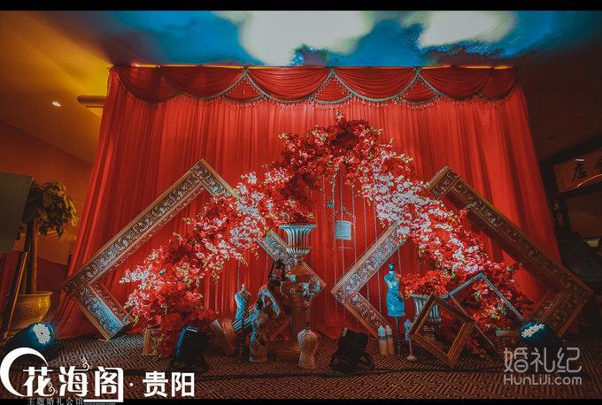 复古金红色主题婚礼