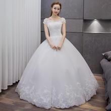 【下单送7件套】新娘婚纱一字肩2016新款韩式蕾丝钉珠