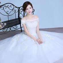【下单即送7件套】新款新娘一字肩韩式婚纱齐地显瘦绑带蓬蓬裙