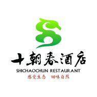 十朝春餐饮管理有限公司