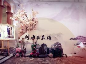 中国风水墨丹青
