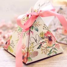 【手作】清新森林 纯手工牛轧糖 伴手礼 婚礼喜糖