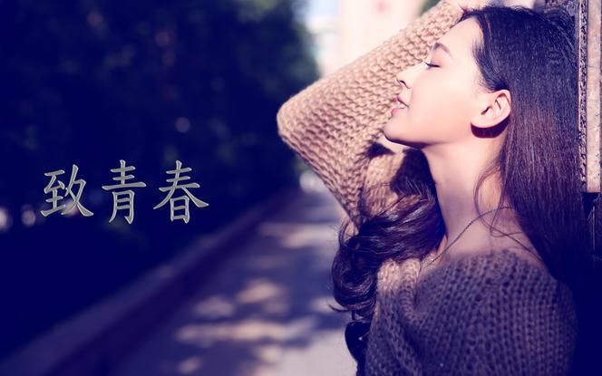 北京兰芙摄影【靓丽佳人写真套系】