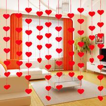 【满32元包邮】结婚庆用品无纺布拉花婚房装饰门帘DIY创意