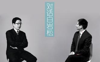 理性·感性 婉约·时尚 【主持人杨森】