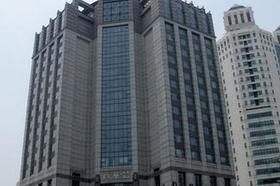 西华酒店淮海荟