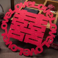 【32元包邮】新房创意婚房布置装饰结婚喜字定制婚礼窗花喜字门