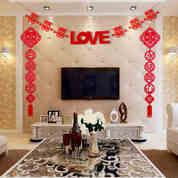 新房布置婚房装饰用品 创意结婚客厅卧室拉花套餐