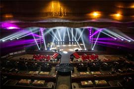 秦乐宫剧院