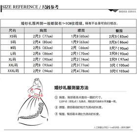 2016秋新款婚纱礼服韩式简约双肩齐地显瘦新娘结婚一字肩婚纱