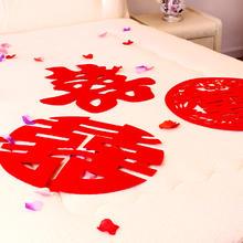 结婚用品婚庆压床喜无纺布喜字中式创意门喜窗花客厅喜字贴