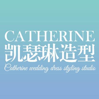 凯瑟琳婚纱馆
