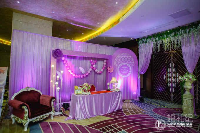 紫色城堡,婚礼策划公司