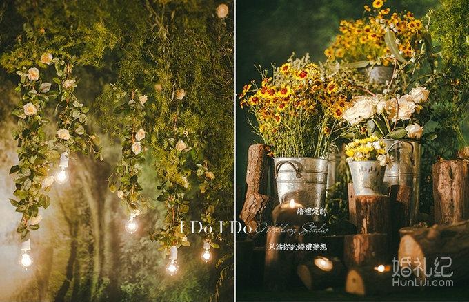 壁纸 风景 森林 桌面 680_439