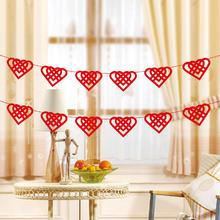 【32元包邮】心连心拉花创意婚房布置结婚装饰用品房间客厅