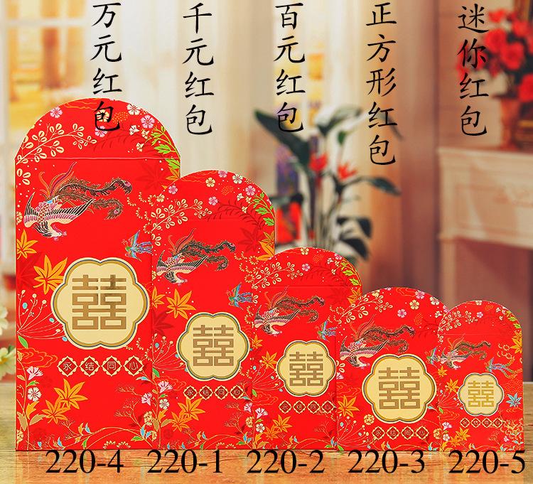 19.9元包邮2018新款加厚白卡纸凤凰来仪吉祥永结同心红包