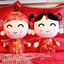 【梦工厂】55CM大号压床娃娃一对 婚房布置首选