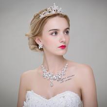 爱慕 新娘头饰三件套项链耳环皇冠发饰套装婚纱配饰结婚饰品