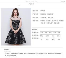 短款黑色宴会小礼服蓬蓬裙毕业季主持人女2016新款LF403