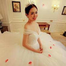 【包邮 送3米头纱 手套裙撑】新款新娘婚纱礼服一字肩大拖尾
