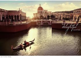 缘江南-威尼斯水域