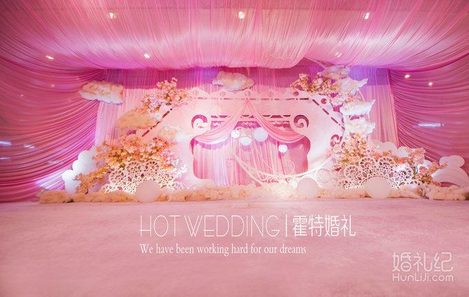 【云上谣】粉色系主题婚礼