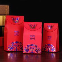 【满29元包邮】结婚喜糖盒子 创意纸糖盒婚礼中式包装喜糖袋