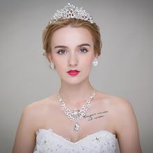 爱慕 皇冠项链耳环新娘头饰三件套装结婚发饰首饰品 蝶翼