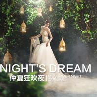 仲夏夜狂欢-韩国Miss Luna Studio