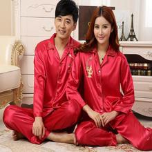 包邮夏季新款情侣真丝套装性感丝绸睡衣春秋男女士长袖结婚睡衣