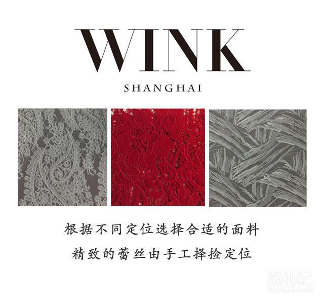 WINK Atelier婚纱租赁三件套组