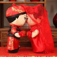 婚庆压床娃娃一对结婚娃娃毛绒玩具 创意大号喜娃娃结婚礼物包邮