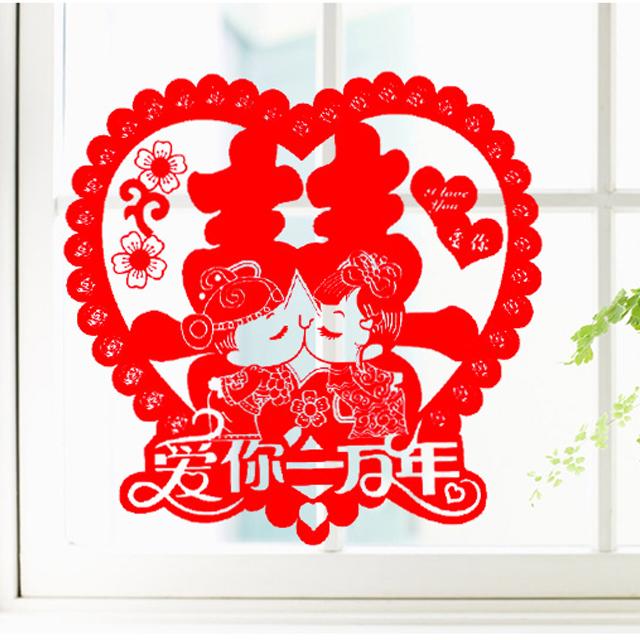 窗花喜字折叠法剪法步骤图