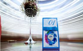 海洋风主题婚礼——Tiffany蓝