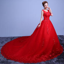 婚纱礼服新款2016时尚红色大拖尾新娘双肩蕾丝婚纱MT21