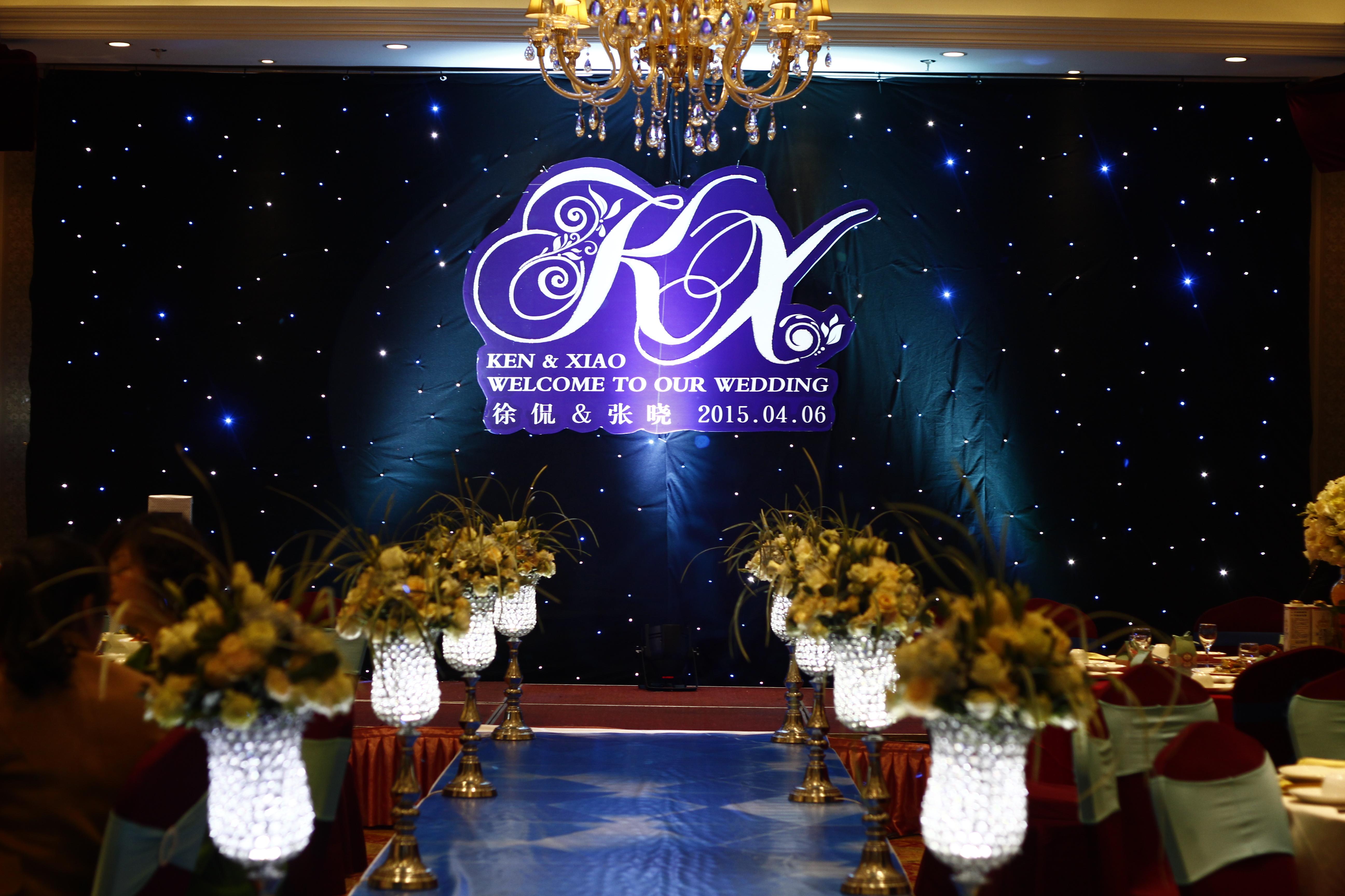 室内婚礼布置