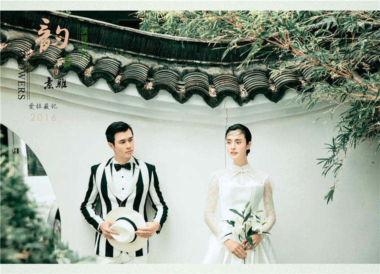 中式复古婚纱照——竹语