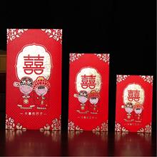 【满29元包邮】精美中式硬纸千元红包利是封婚庆用品