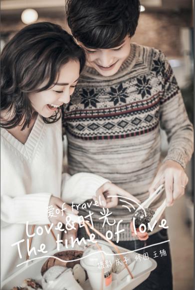 爱的时光【文艺婚纱照】