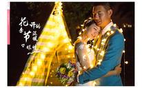 维多利亚环球婚纱旅拍《三亚站》祝福新人:李静夫妇