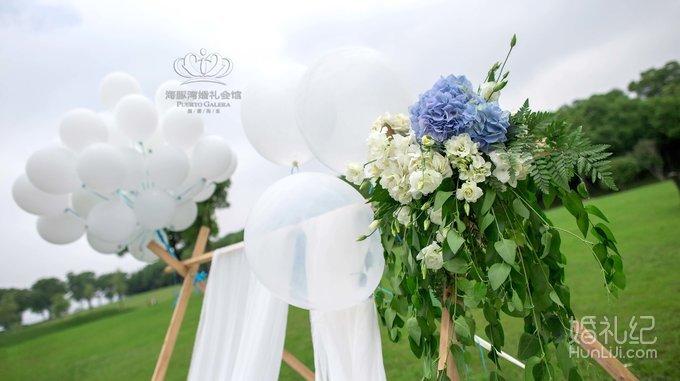 【海豚湾婚礼会馆】-梦想中的-草坪婚礼