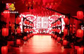 【古今缘中式婚礼品牌】周制汉式婚礼-吴周连理汉婚