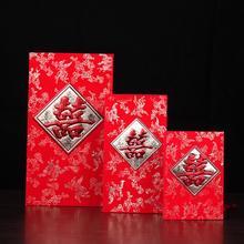 【满29元包邮】结婚硬纸创意利是封烫金喜字百千万元红包