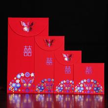 【满29元包邮】红包袋婚礼利是封 硬纸万元千元百元小红包