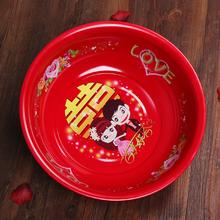 【满29元包邮】婚礼新娘嫁妆红瓷盆 创意铁盆 喜字红盆