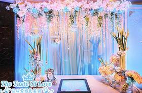 蓝粉配 清新婚礼风