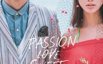 三亚芙拉薇尔时尚婚纱摄影作品-Sweet Passion