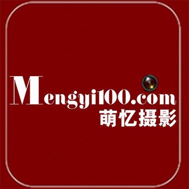 北京萌忆摄影工作室
