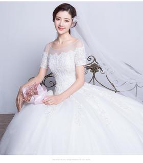 新款婚纱礼服韩式一字肩齐地新娘结婚长袖婚纱大码